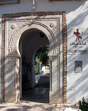 The charming entrance to Golf de Carthage
