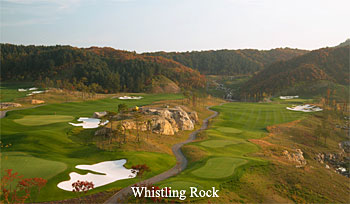 Whistling Rock Country Club